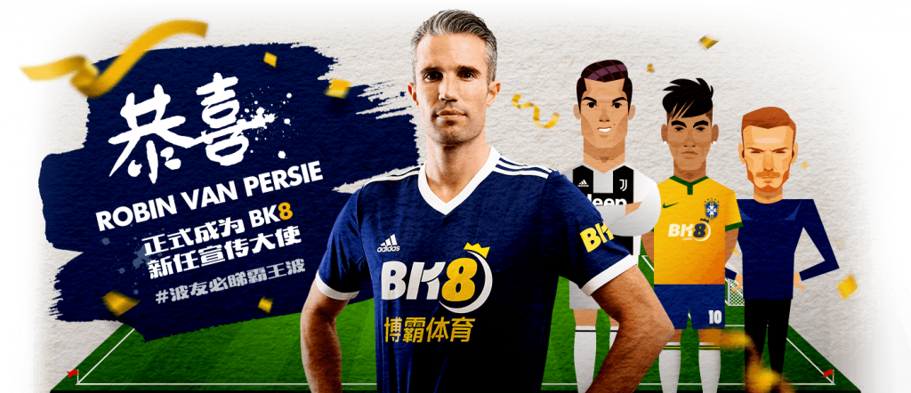 Top Scorer For Man Utd. Mr. Robin-Van-Persie Joins The Sports Betting Brand BK8 As Its Brand Ambassador For The Fiscal Year 2019-2020